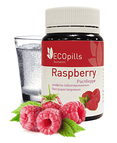Eco-Pills-Raspberry в аптеке в Элисте